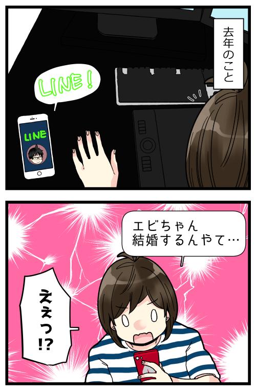 blog200617