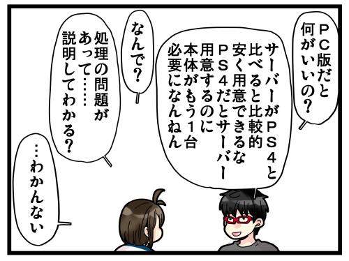 blog200127_5