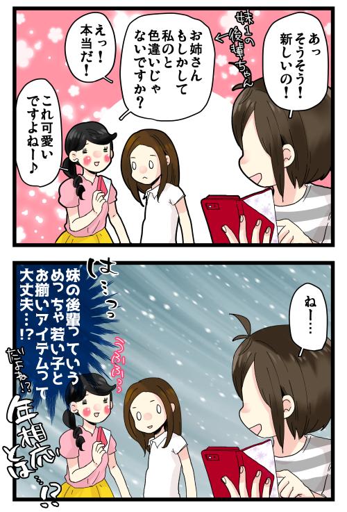 blog190910_4