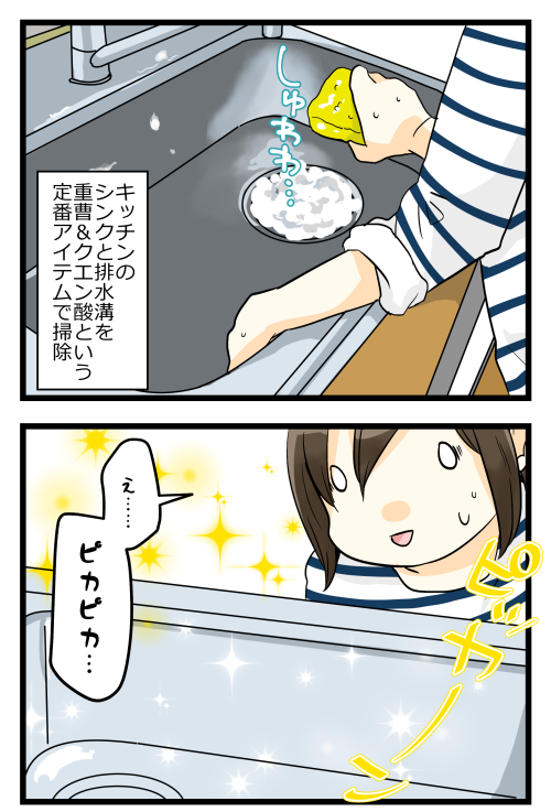 blog180327_3