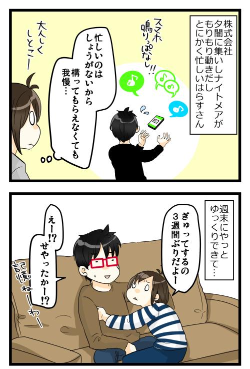 blog180410