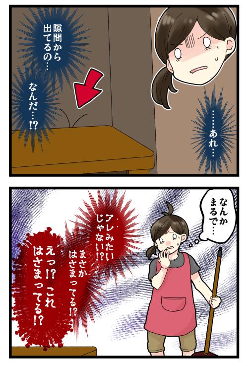 blog190811_2