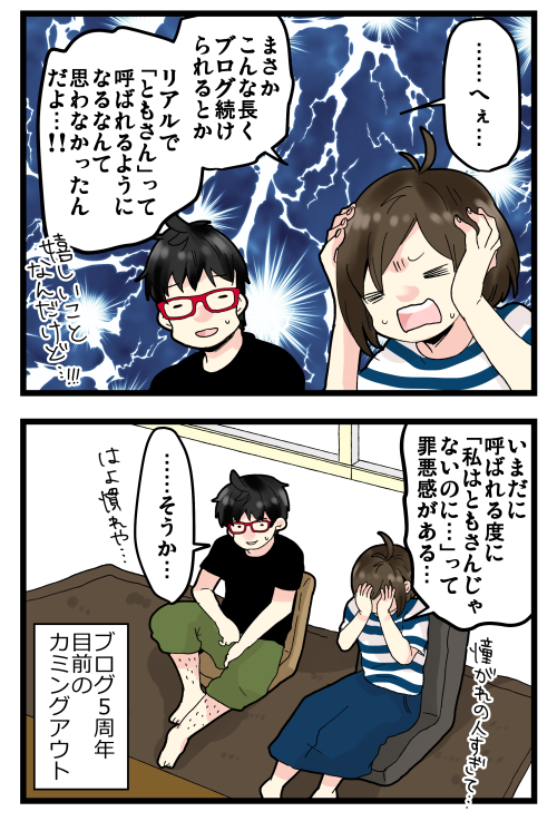 blog190809_4