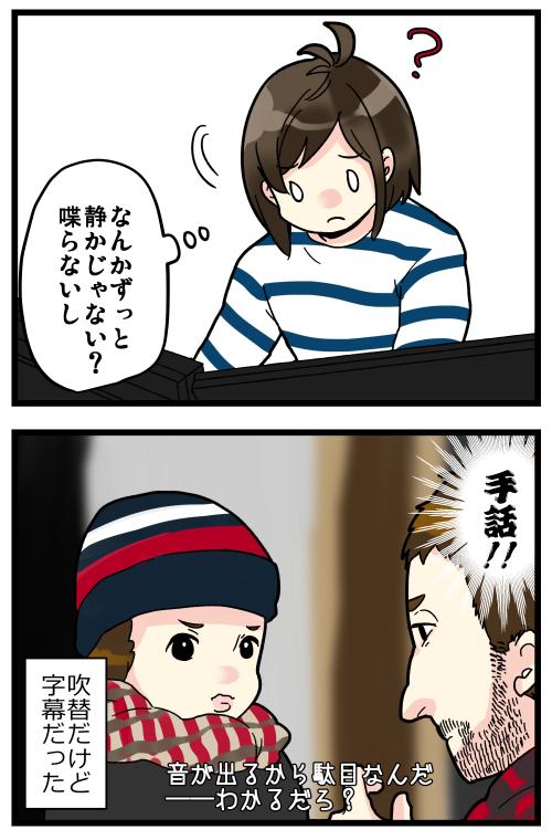 blog200424_4