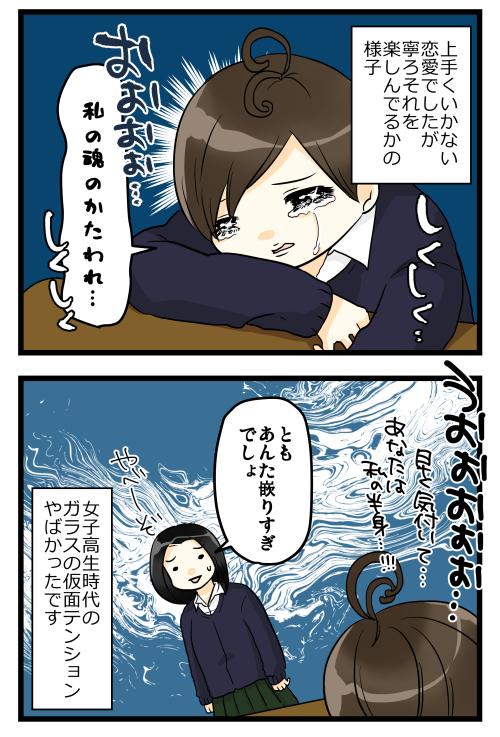 blog181212_4
