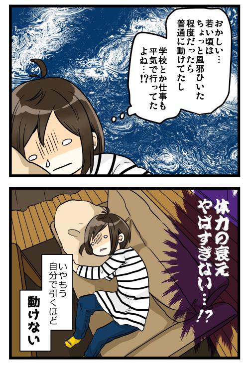blog181120_2