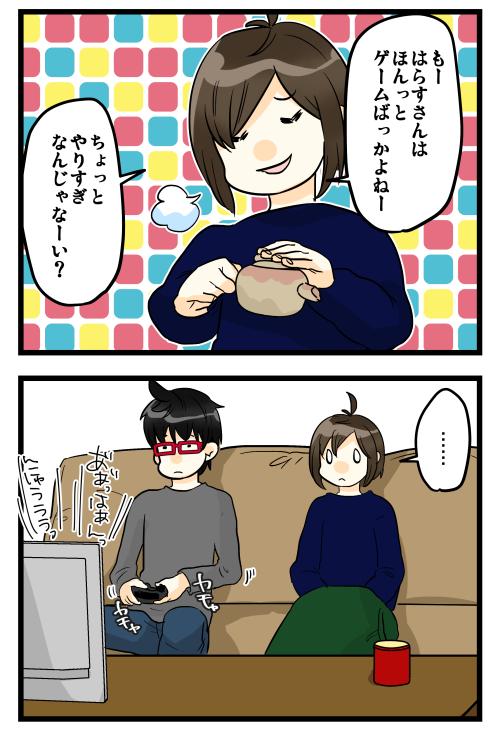 blog181222_2
