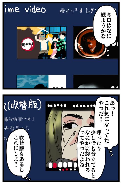 blog200424_2