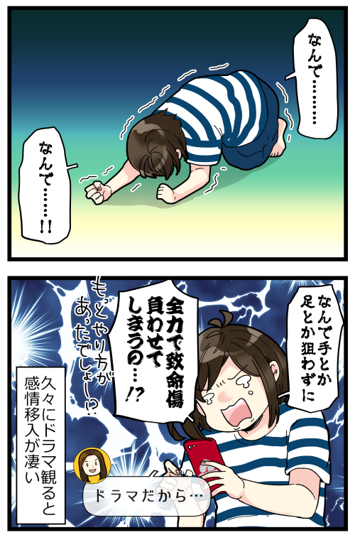 blog200615_4