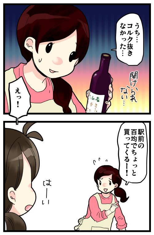 blog200402_3