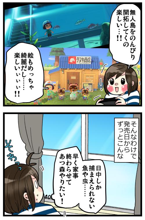 blog200325_2