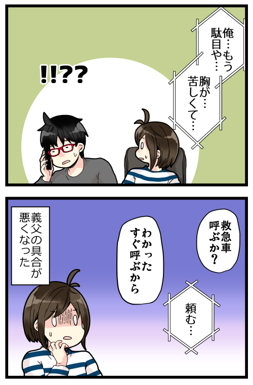 blog200119_4