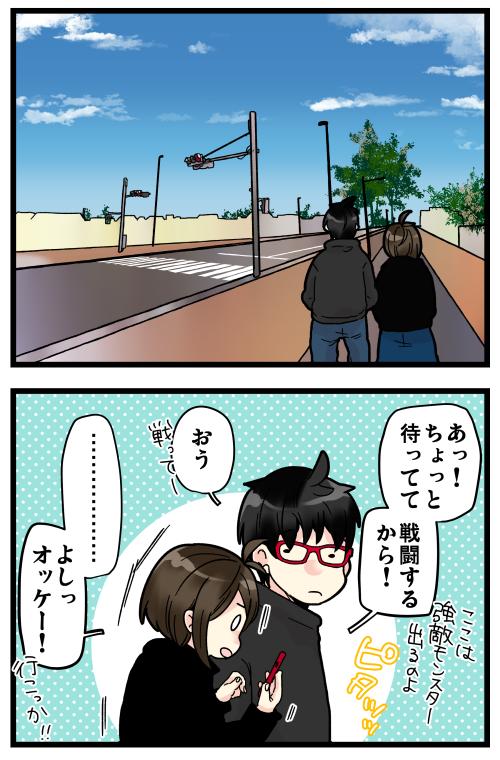 blog200107_2