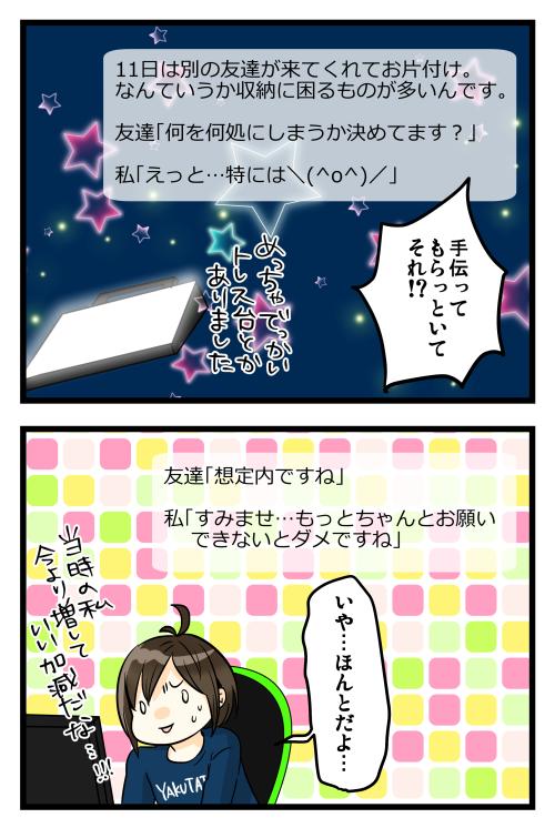 blog180511_3