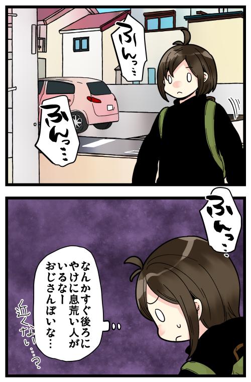 blog200131