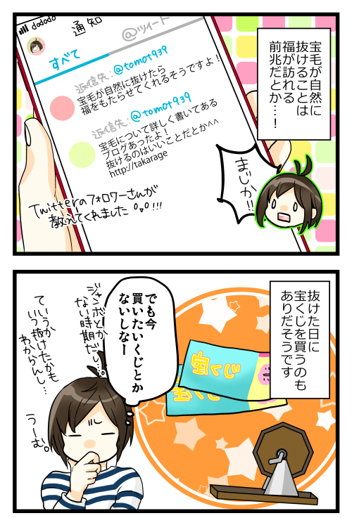 blog181130_3