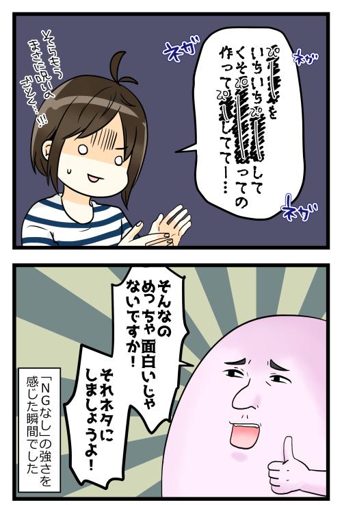 blog181102_3