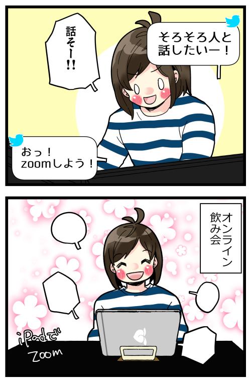 blog200516