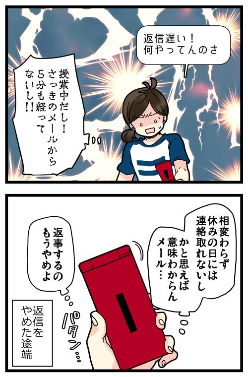 blog210302_3
