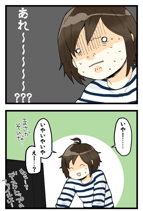 blog190701_3
