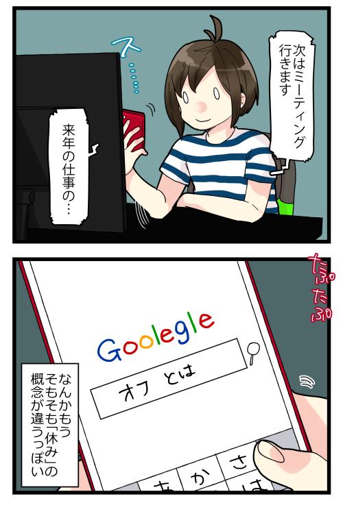 blog191021_2