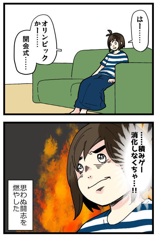 blog210726_4
