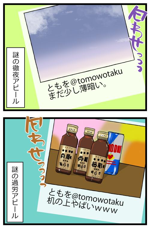 blog191122_3