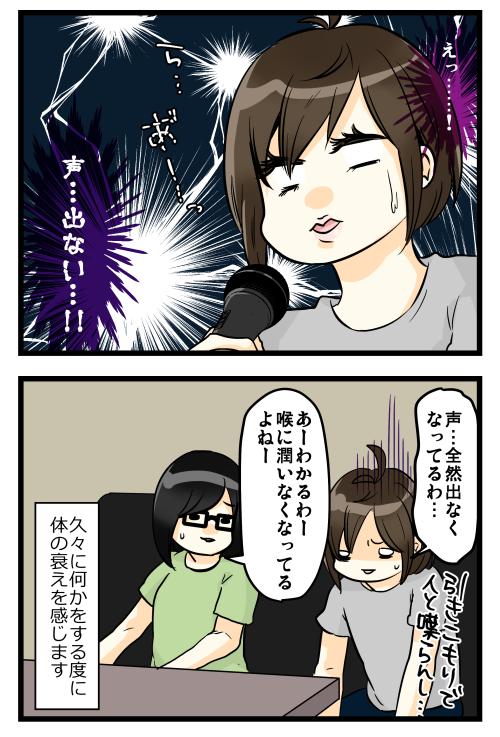 blog180811_2