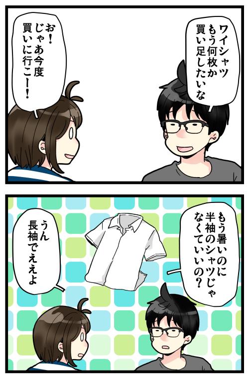 blog200723_3