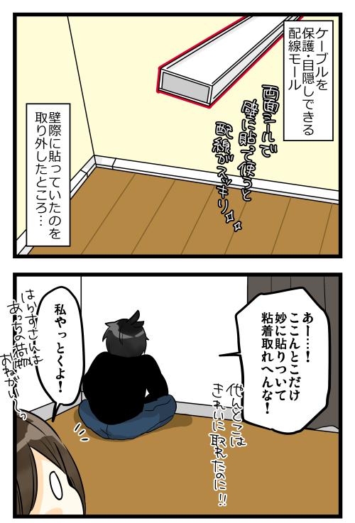 blog190216