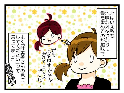blog181003_5