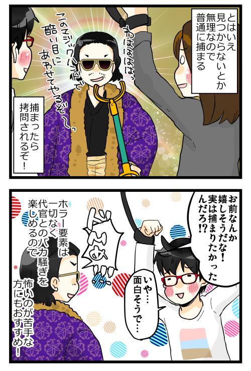 blog190505_4