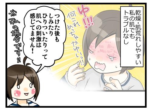 blog190328PR_5
