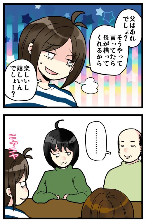 blog200502_3