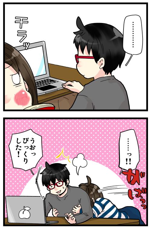 blog200117_2