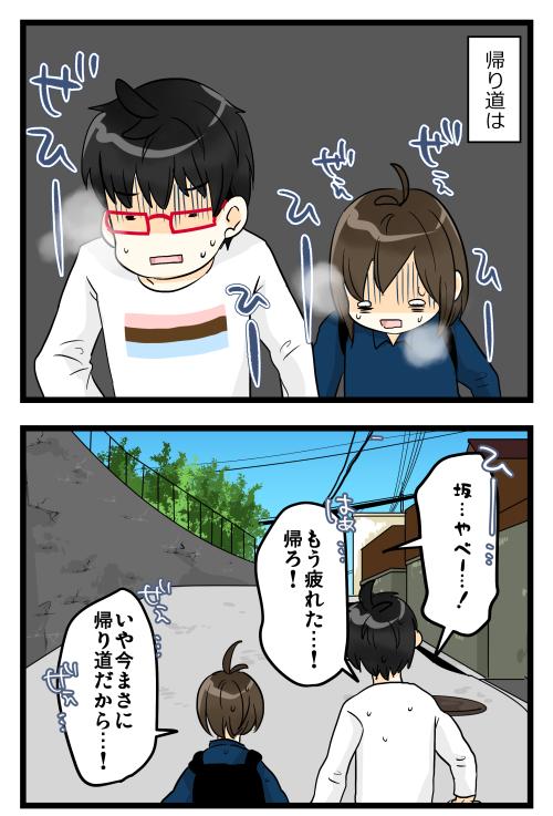 blog180404_3