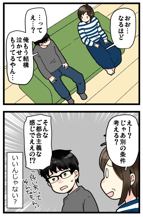 blog201122_4