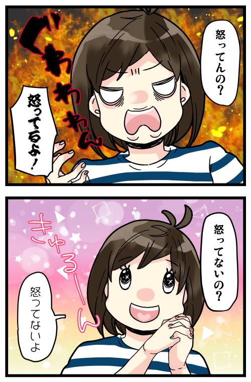 blog200512_3