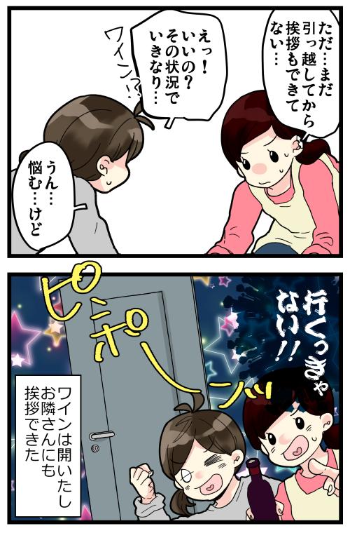 blog200404_6