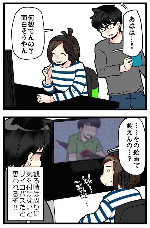 blog201120_4