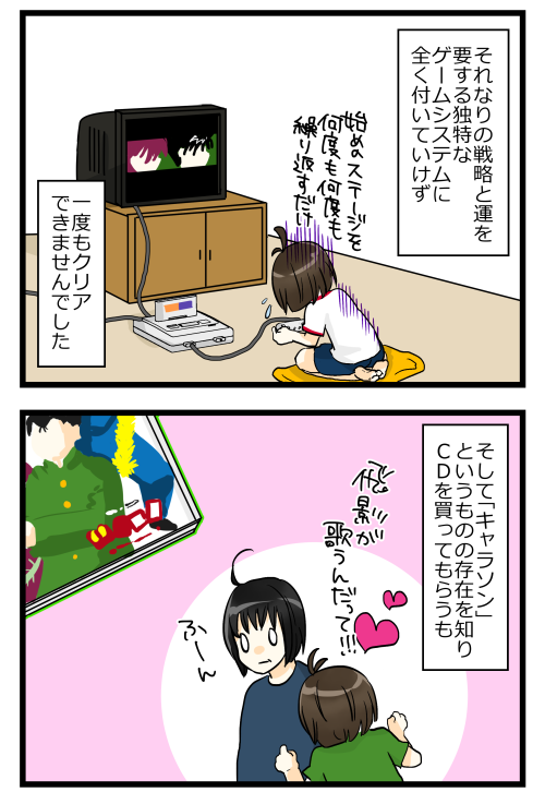 blog181005_2