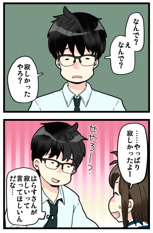 blog200625_4
