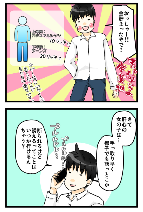 blog181021_2
