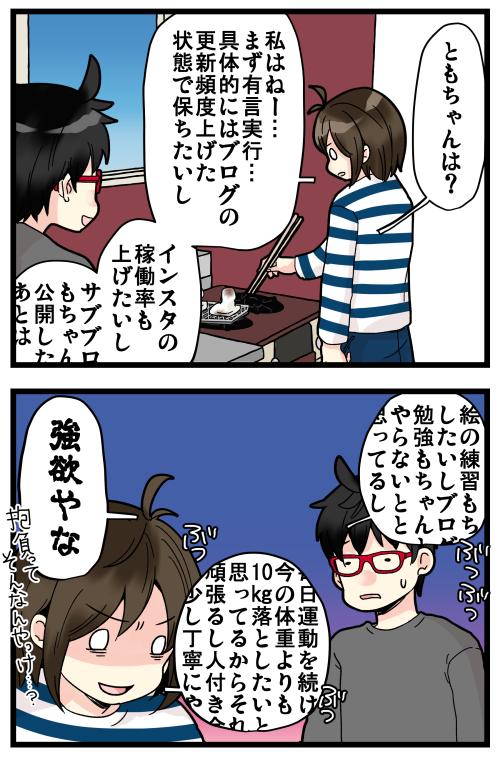 blog200102