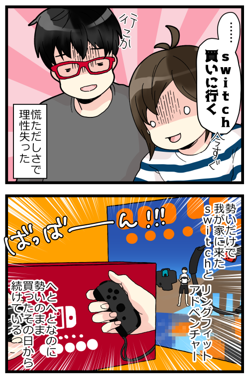 blog191118_3