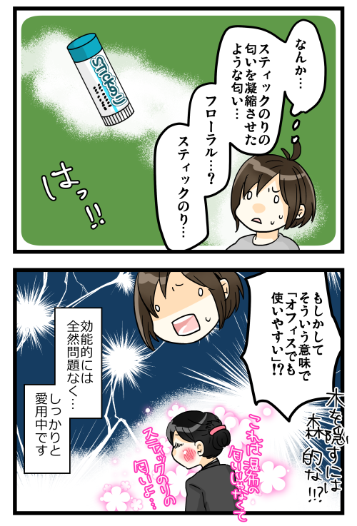 blog180319_4