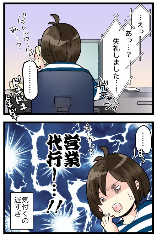 blog200301_4