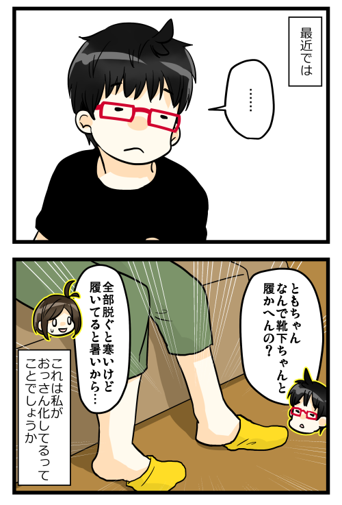 blog180918_2