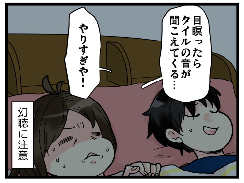 blog191225_5