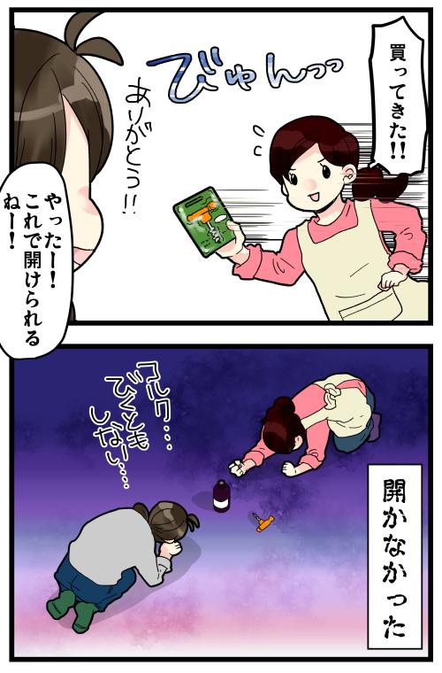 blog200402_4